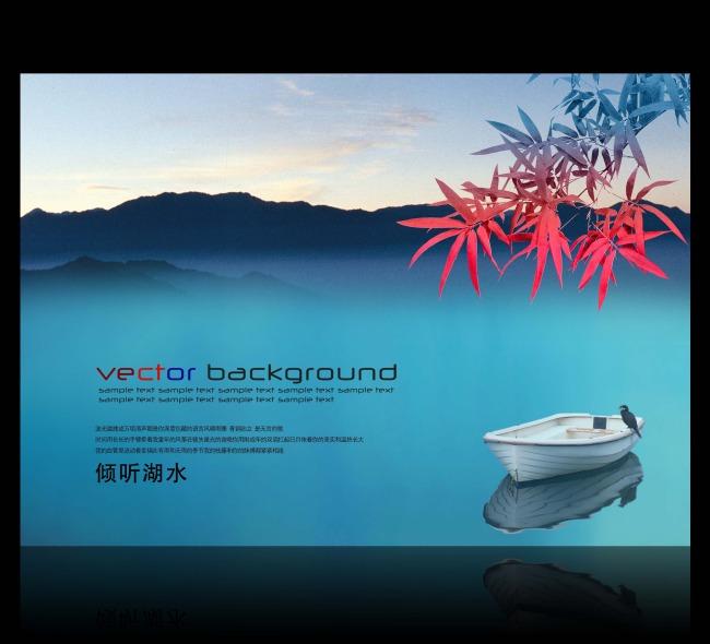 海报设计 海报背景素材 中国风 中国风海报 现代 欧式花纹 海报设计