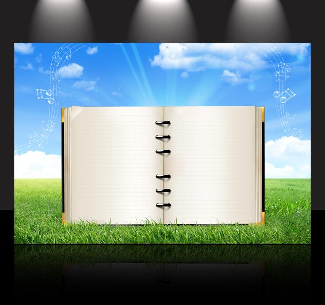 图书背景矢量图