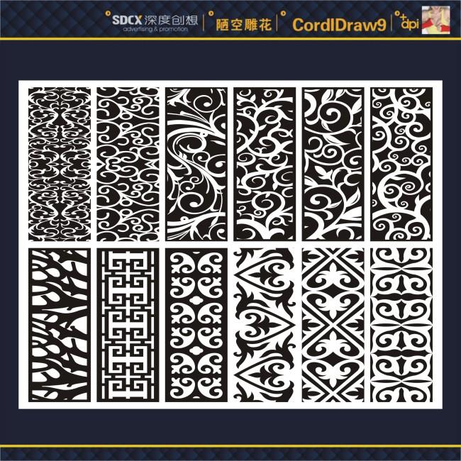 【cdr】镂空隔断雕花屏风矢量素材_图片编号:wli_雕刻