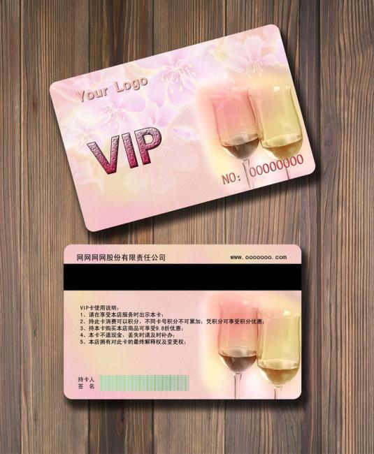 vip pvc 卡片 ic卡 金卡 银卡 积分 白金卡 打折卡 钻石卡 会员卡