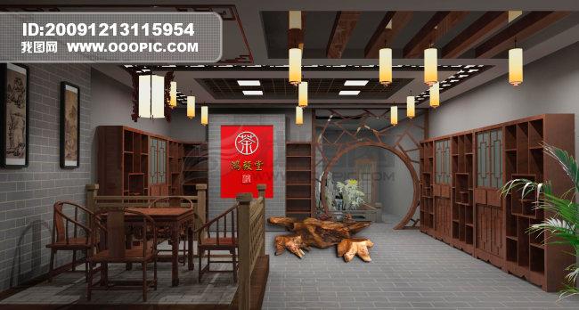 【max】中式茶叶店室内装修设计