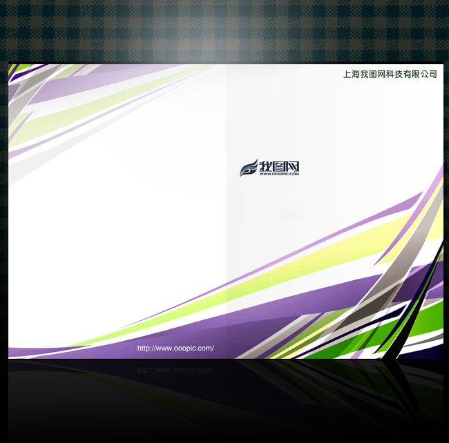 企业画册(封面) > 简洁大气画册杂志封面  数码背景 版式设计 蓝色