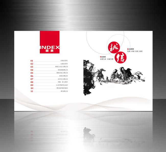 主页 原创专区 画册设计|版式|菜谱模板 其它画册设计 > 画册内页扉页