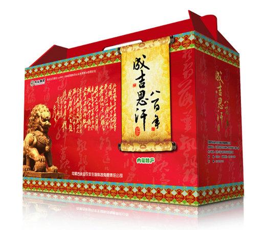 内蒙特产食品礼品包装箱