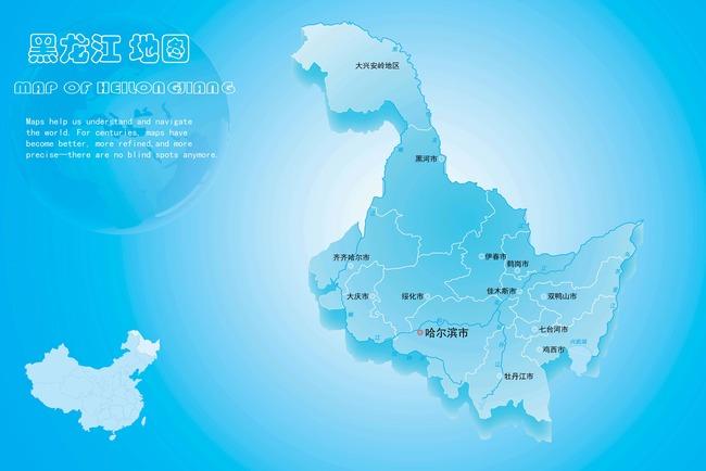 黑龙江地图 黑龙江省地图 黑龙江 黑龙江省 立体地图 地图 模板 全国