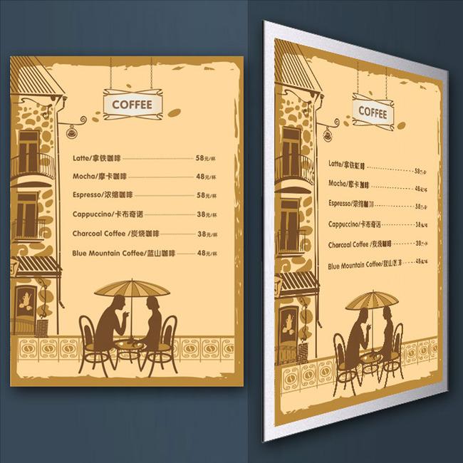 【psd】复古插画风格咖啡海报菜单模板