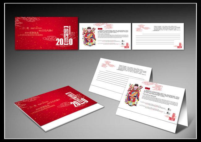 主页 原创专区 海报设计|宣传广告设计 台历| 2013 > 财神到剪纸台历