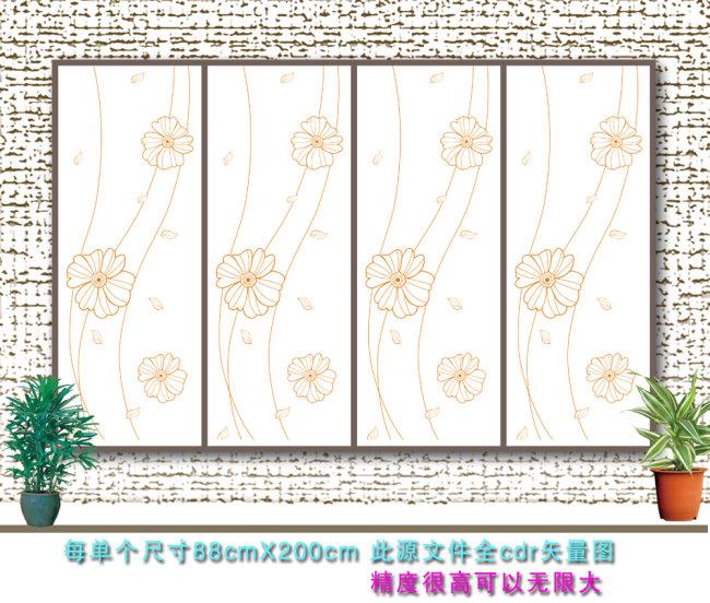 【cdr】玻璃移门矢量图设计