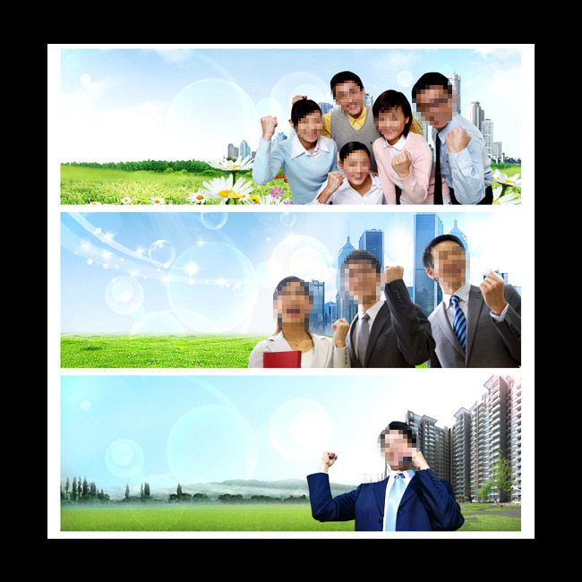 【psd】企业文化商业合作素材