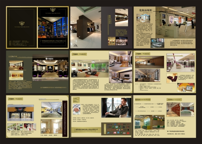 【cdr】展柜设计画册