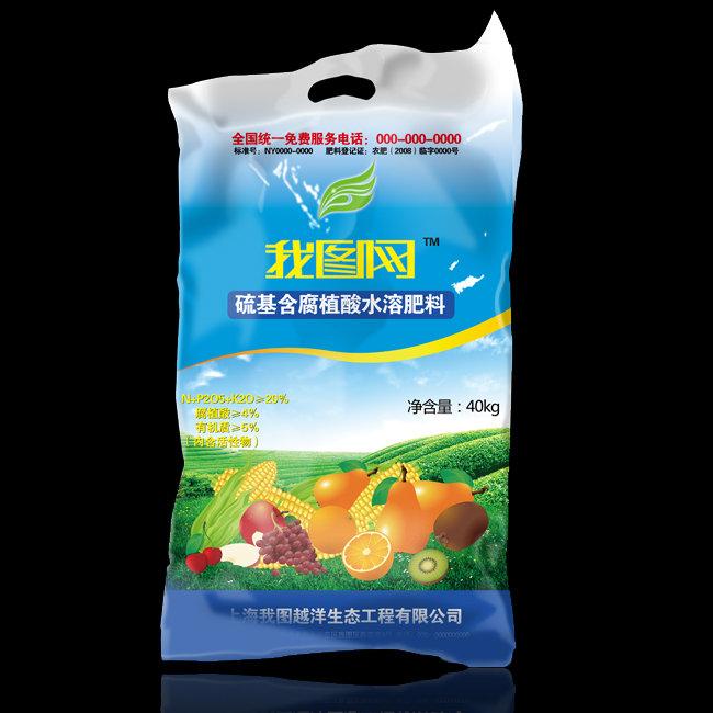 【psd】肥料包装袋设计