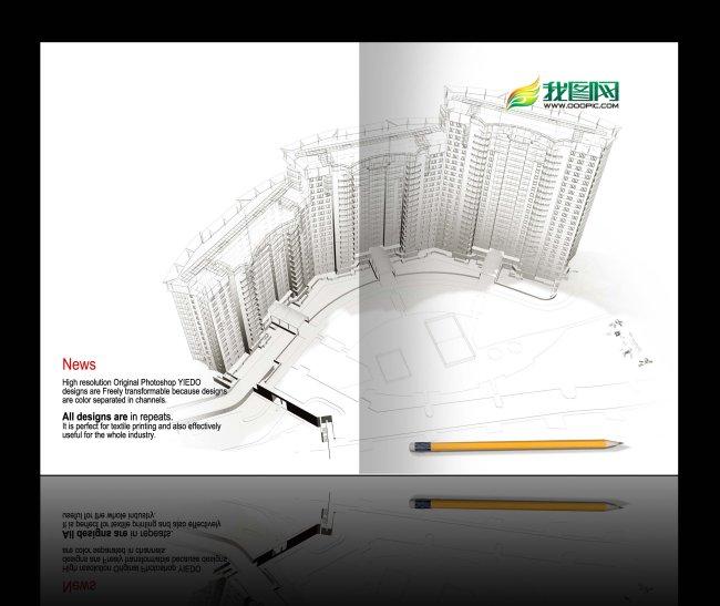 线条 手绘 绘画 建筑设计 建筑草图 房地产 背景设计 版式设计 说明