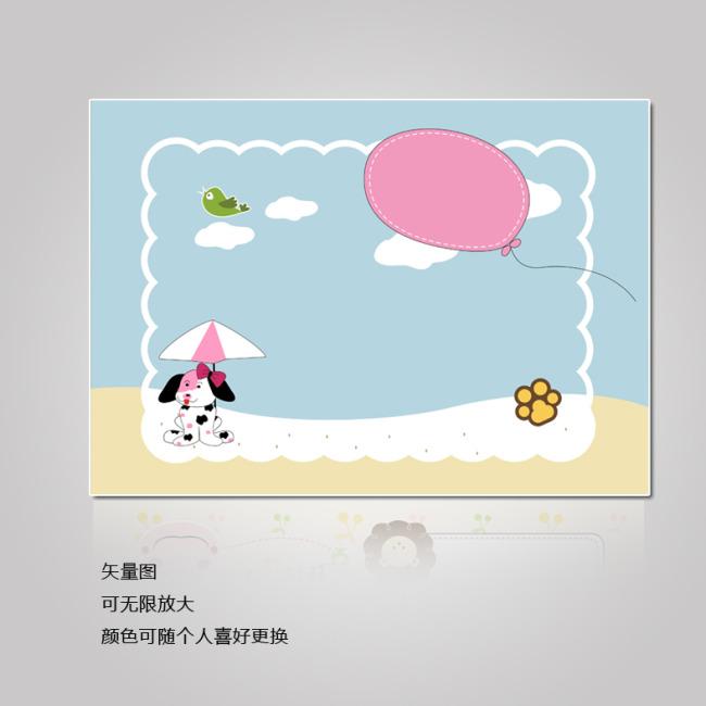 可爱儿童模板 儿童照片模板 宝宝百岁照 说明:儿童相框宝宝百岁照背景