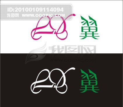 【cdr】ly翼标志