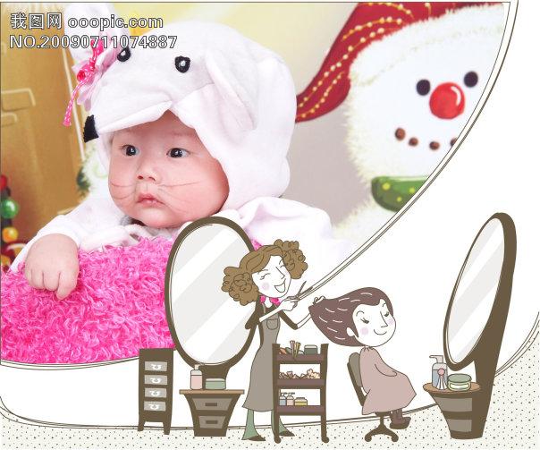 【psd】手绘风格可爱宝宝相框