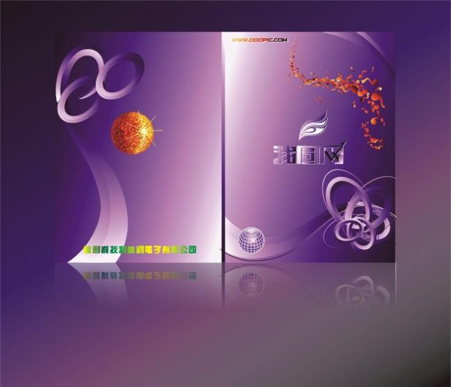 【cdr】画册封面封底设计
