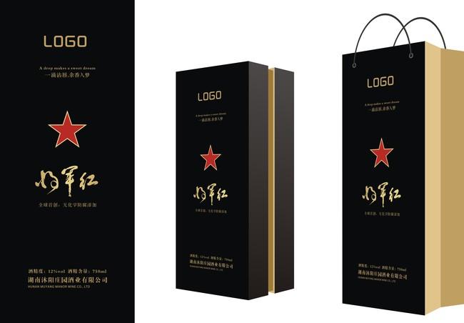 关键词: 酒业包装设计 葡萄酒包装盒 手提袋设计 酒庄园包装设计图