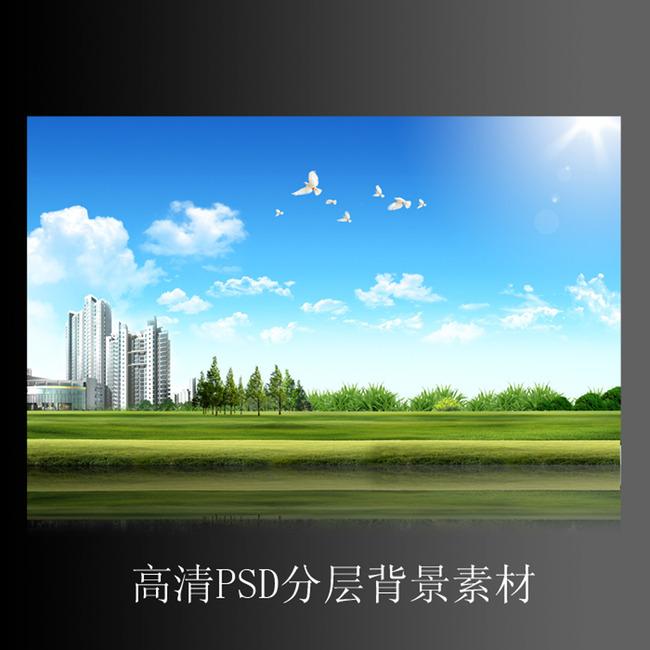 自然风景背景图片素材