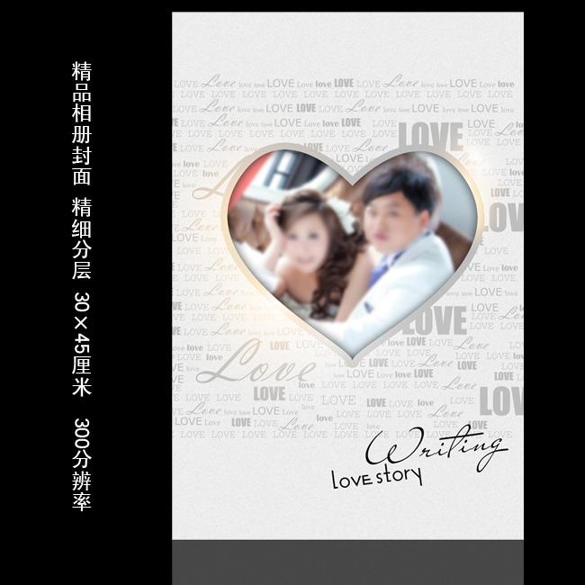 【psd】唯美婚紗英文love字母相冊封面設計模板圖片