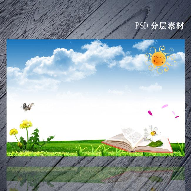 海报设计|宣传广告设计 宣传单|彩页|dm > 绿色风景宣传单背景素材