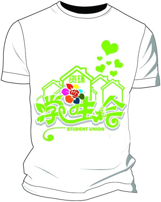 【psd】学生会文化衫设计_图片编号:wli1259497_服装