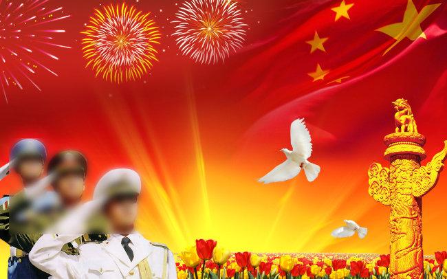 关键词: 国庆 政治 大屏幕 ppt 背景 天安门 国家 华表 人民大会堂