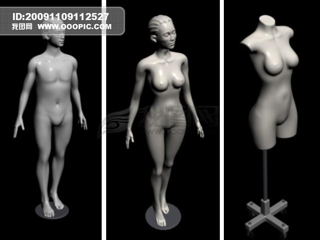 主页 原创专区 3d模型下载|模型库 人物模型 > 男女全 半身 模特