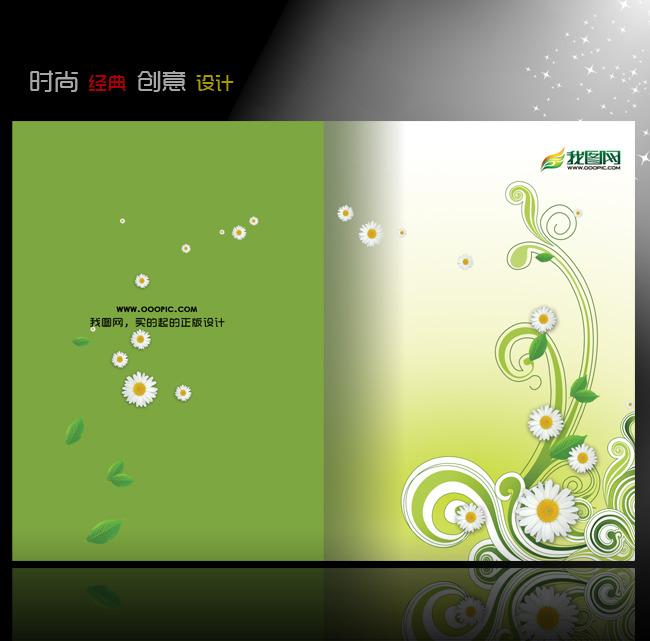 花纹书封面设计