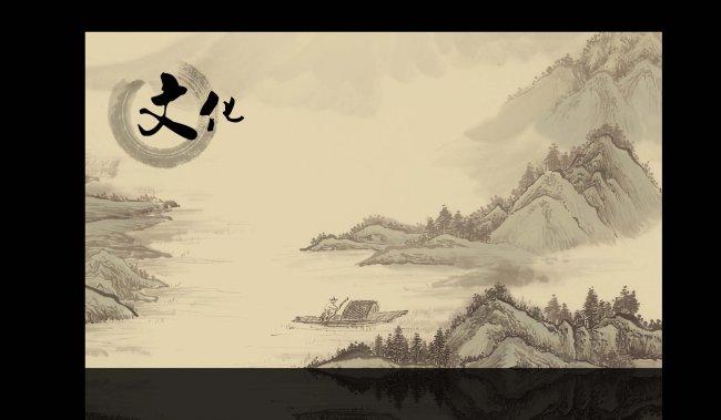 > 中国风海报  关键词: 背景图 中国风 背景 山水 古典中国风水墨风景