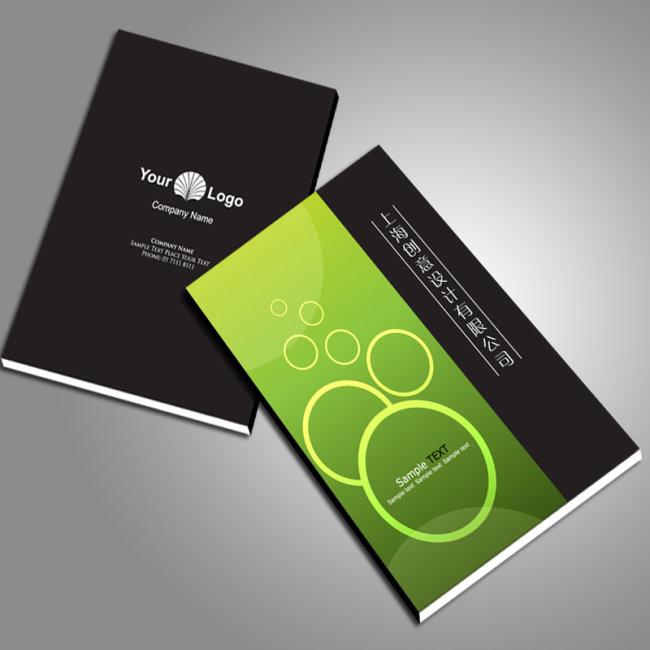 【ai】绿色抽象 精美简洁画册封面设计矢量模板