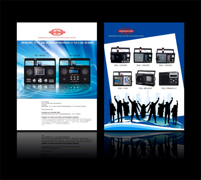 【cdr】科技电子产品海报宣传单张设计模版下载