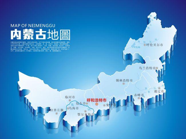 【cdr】内蒙古地图 内蒙古自治区地图