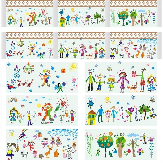 【cdr】幼儿园外景围墙图案矢量下载