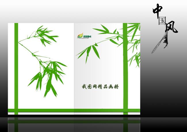 竹子图片大全简笔画