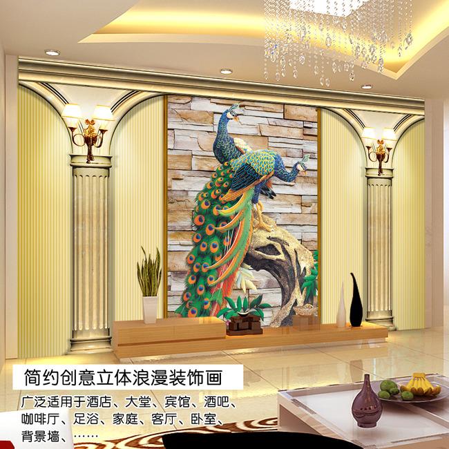 主页 原创专区 室内装饰|无框画|移门 背景墙 > 3d立体金色柱子孔雀