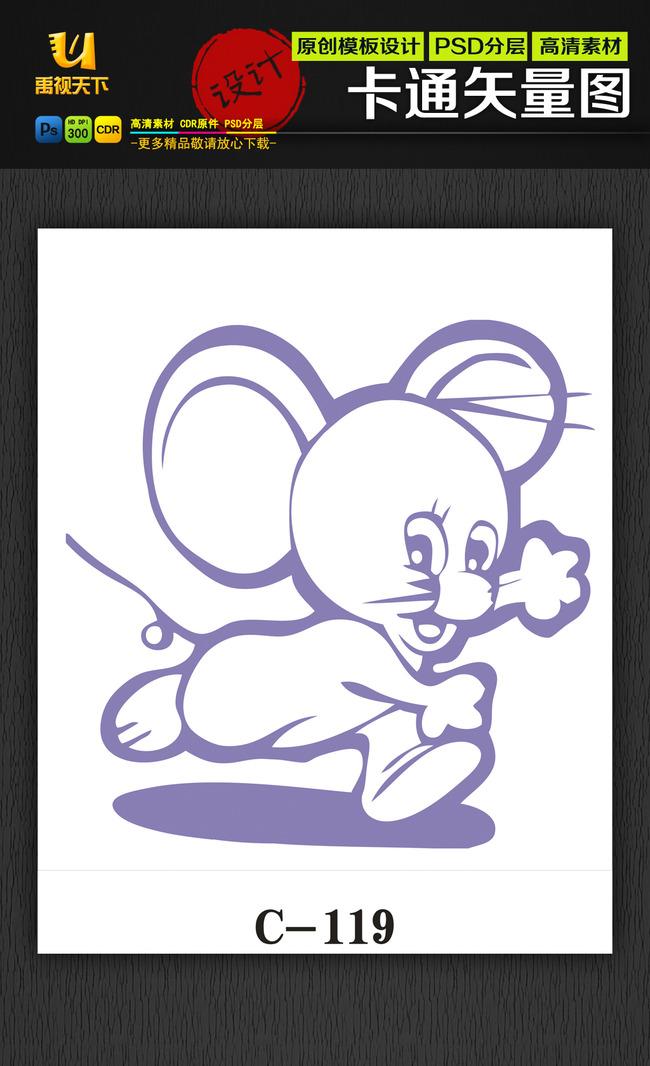 硅藻泥 花纹图案 矢量图 卡通图案 年画 鲤鱼 福娃 莲子 吉祥如意