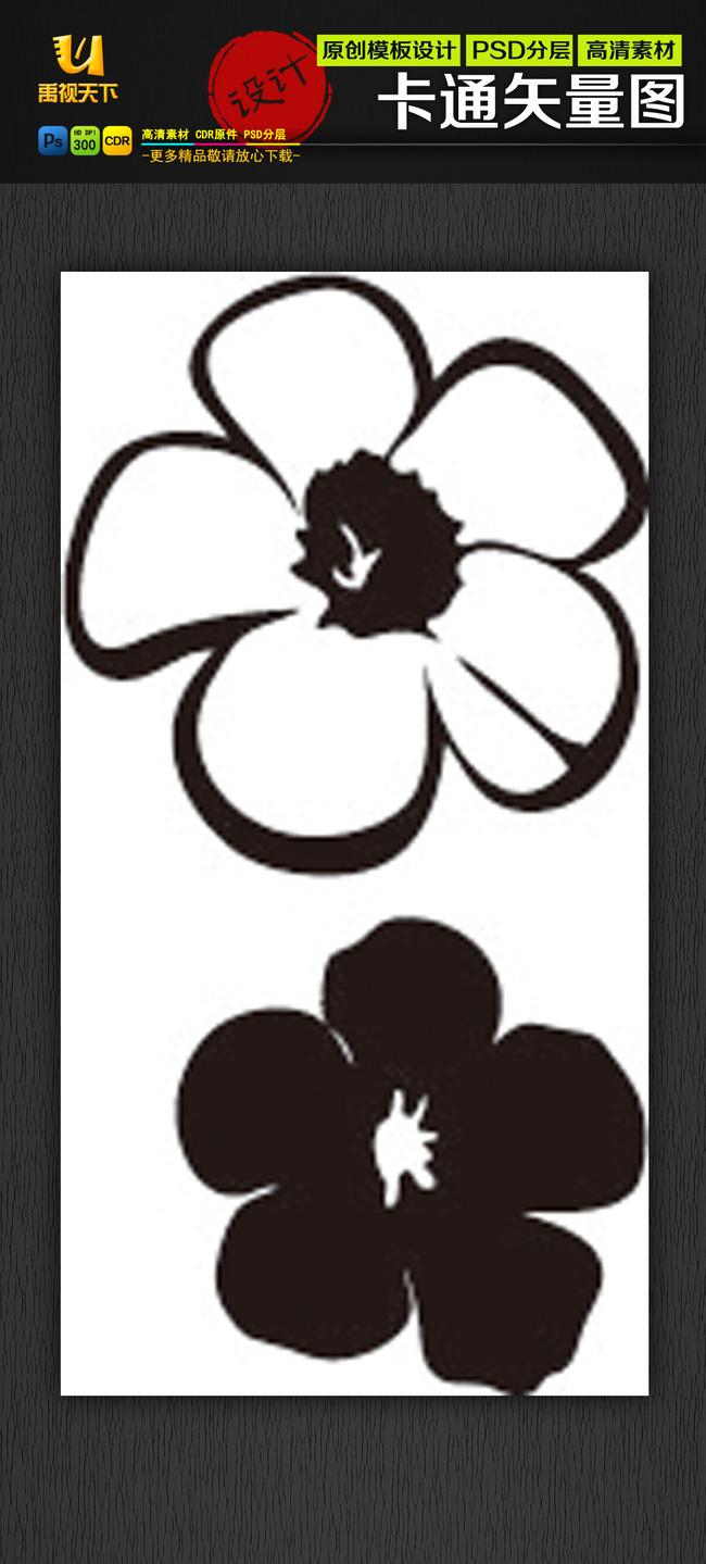 【ai】花朵墙贴镂空雕刻剪纸花纹卡通矢量图