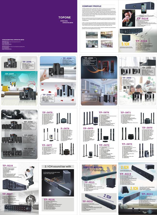 模板 简要 画册 封面 器材 演绎 电器 画册 企业画册 排版设计 广告图片