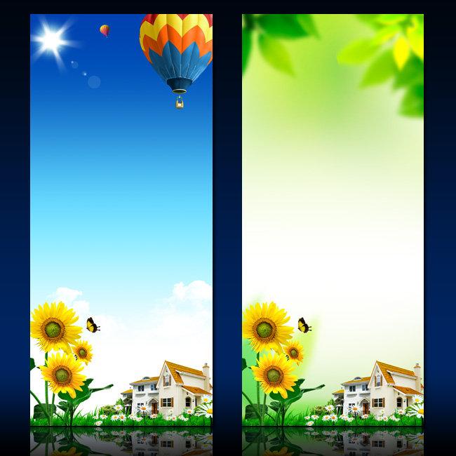 关键词:展架背景 蓝色底图 绿色环保展架 向日葵 展板模板 背景板 别墅 宣传展板 企业x展架 氢气球 易拉宝 别墅 公司展示广告 蓝天白云 x展架素材 展架看板模版 热气球 展版 说明:X展架背景图片素材