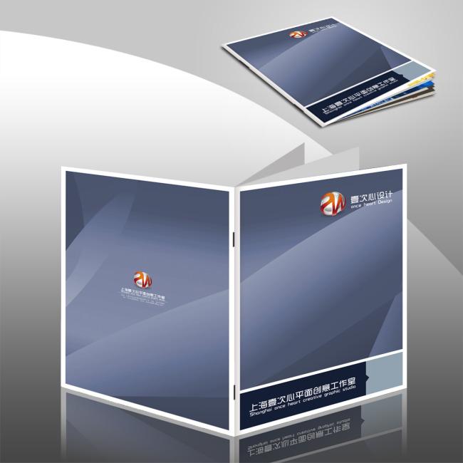 【psd】工业科技产品画册封面设计