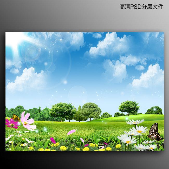 【psd】高清风景模版 海报背景图psd分模版下载