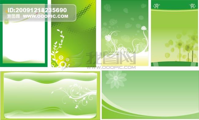 展板模板 通用展板 宣传栏 展板素材 展板背景 展板底图 花纹 边框