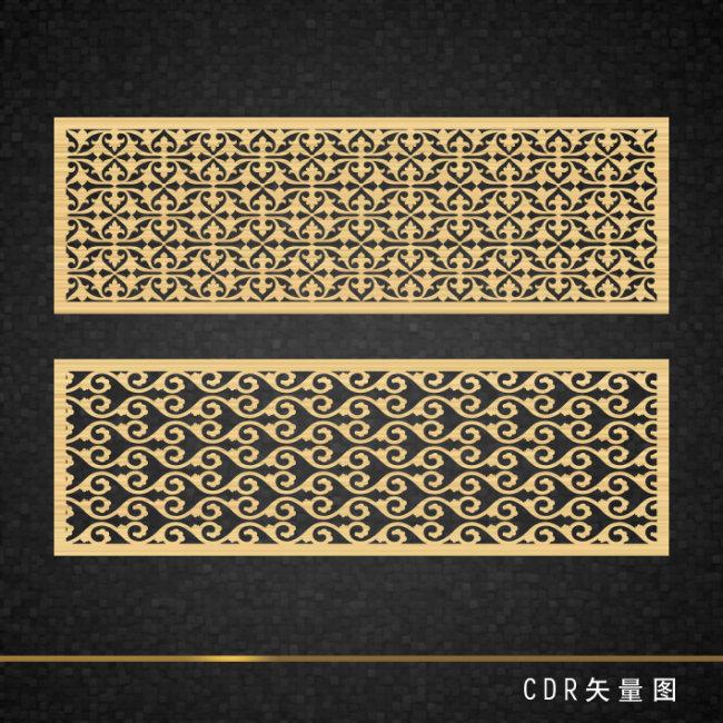 欧式 边框 花纹边框 矢量雕刻 矢量索材 窗格 角花 说明:雕刻镂空花形