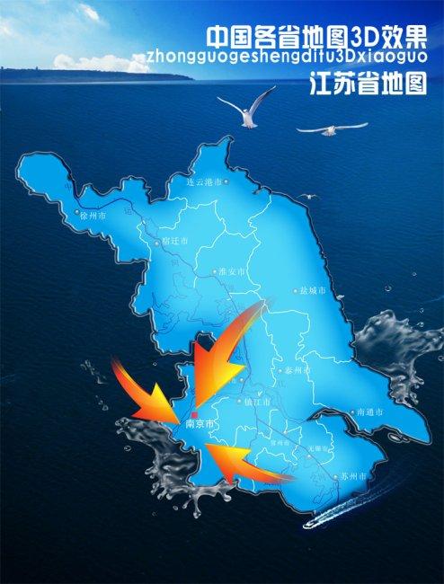 网站地图 地形图 销售网络图 地图模板 卫星地图 电子地图 地图 全国