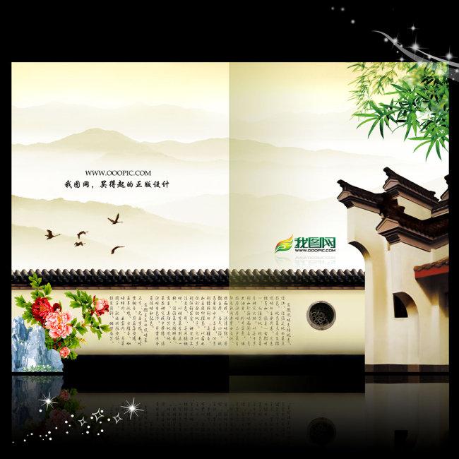 【psd】中国风文化艺术画册封面设计模板