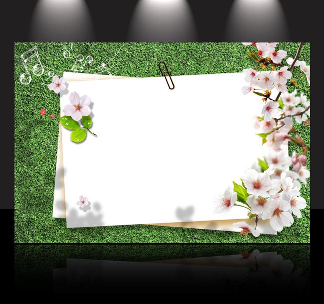 梦幻 海报下载 绿色环保 学校教育海报设计 教育培训 公益海报 园林
