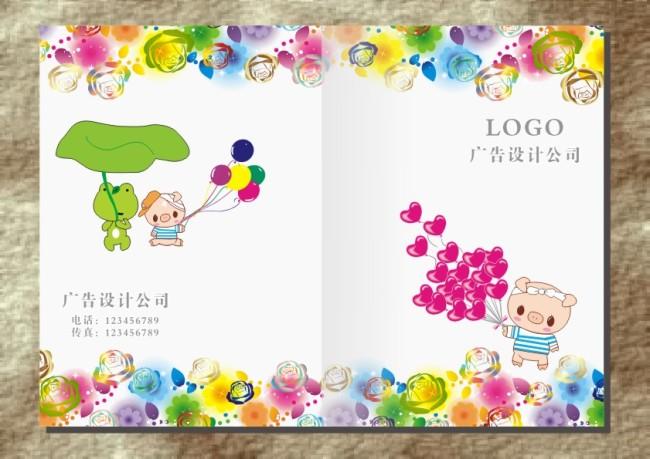 设计|版式|菜谱模板 教育画册设计(封面)