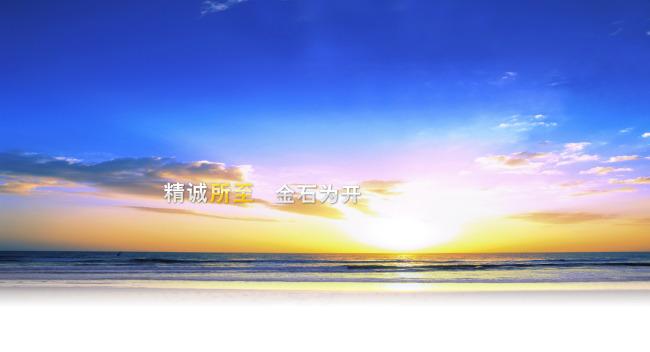 【psd】大海 大气 蓝天 海洋 黎明 朝阳