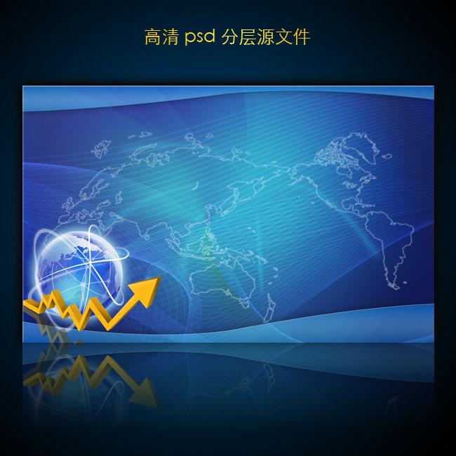 企业展板 宣传展板背景 公司展板 psd展板模板 展板模板ps素材 蓝色