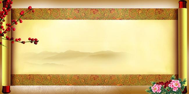 【psd】横幅卷轴 中国风海报背景psd分层模板